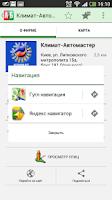 Screenshot of AutoBazar