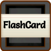 Flashcard Maker pro