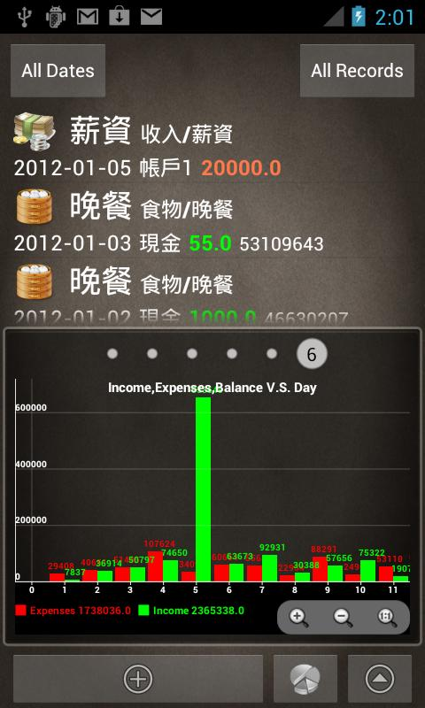 AccountBook 2012 - screenshot