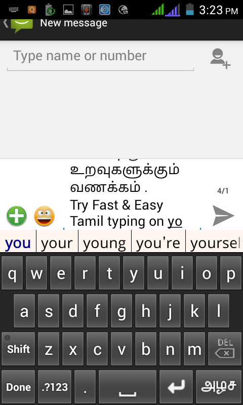 PaniniKeypad Tamil IME- screenshot
