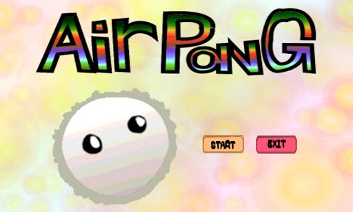 AirPang