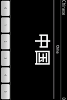 Screenshot of Mnemododo