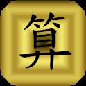 Kanji  Calc logo