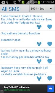 玩書籍App|Urdu Poetry SMS 8000+免費|APP試玩