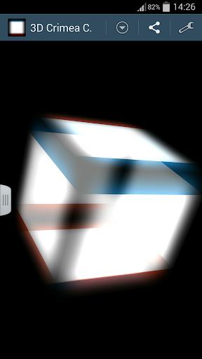 3D Crimea Cube Flag LWP