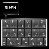 Key2Lay:Клавиатура (free)