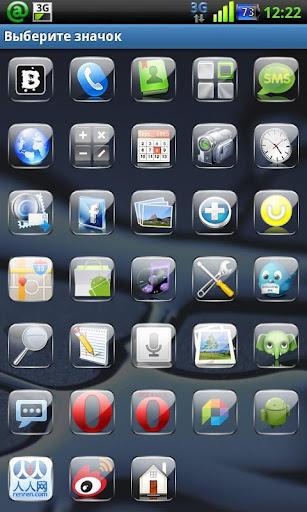 GO Launcher EX Theme Glass v2.6