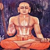 Sri Hari Vayu Stuthi Reference