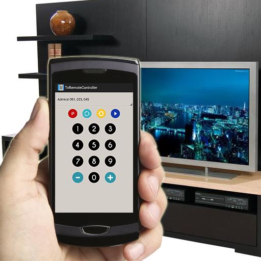 电视机遥控器通用模拟器