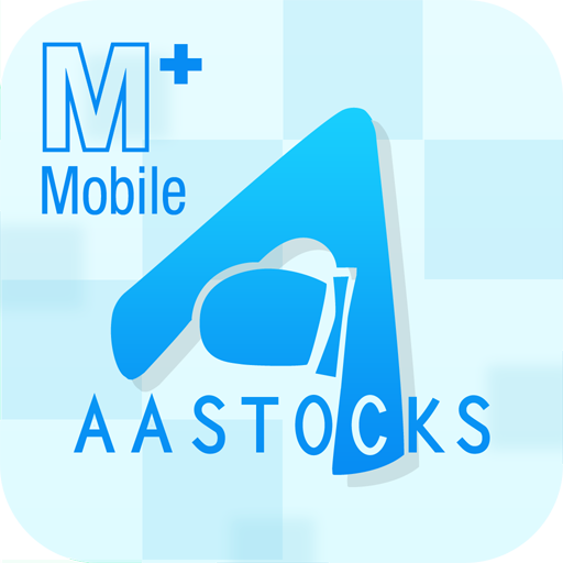 Aa Stock Quote | Market Mobile Apps On Google Play