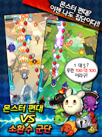 Screenshot of 12지신 스카이러쉬 for Kakao