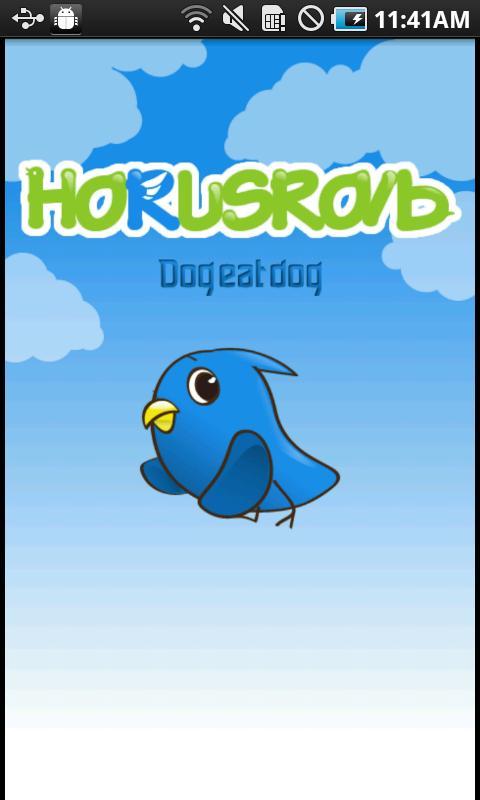 Horusroid- スクリーンショット