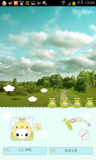 【免費娛樂App】노랑박스 까토와 애니멀베어 카카오톡 테마-APP點子