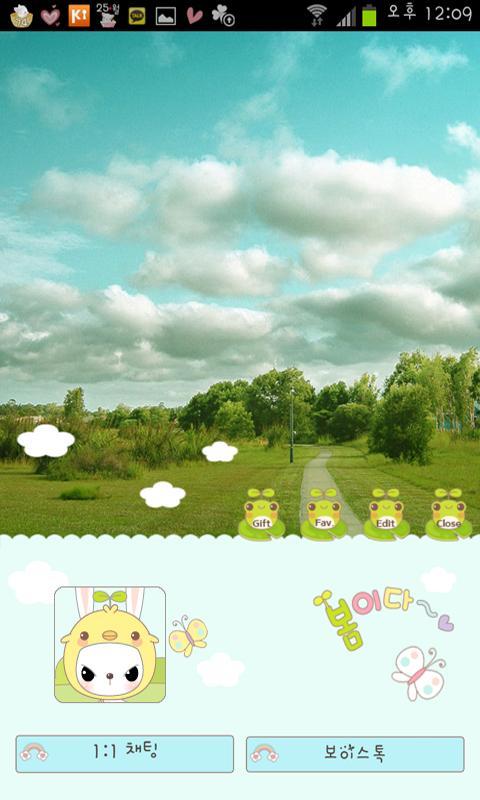 노랑박스 까토와 애니멀베어 카카오톡 테마- screenshot