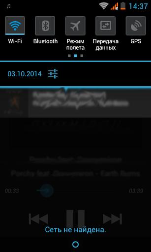 【免費音樂App】Example audio player-APP點子