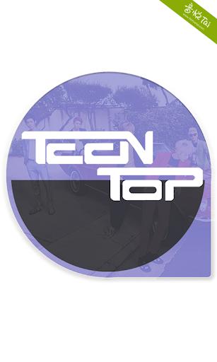 口袋·TEEN TOP