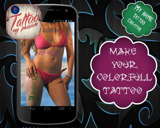 玩免費生活APP|下載My Name Tattoo Creator app不用錢|硬是要APP
