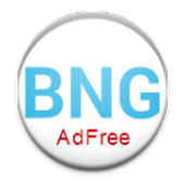 Business Name Generator Adfree