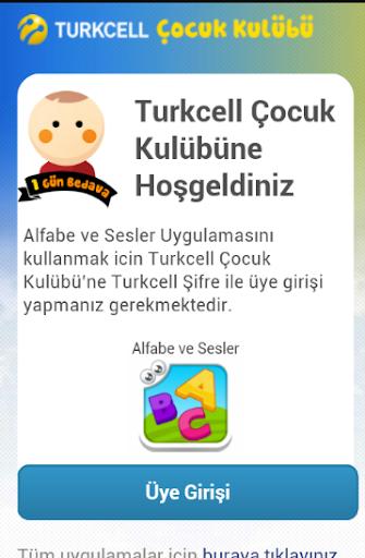 教育必備APP下載 Turkcell Çocuk Boyama 好玩app不花錢 綠色工廠好玩App
