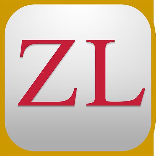 Zamora Law LOGO-APP點子