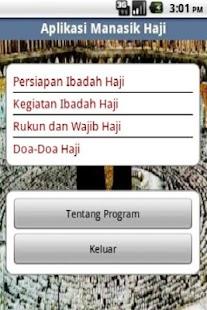 Aplikasi Manasik Haji - screenshot thumbnail