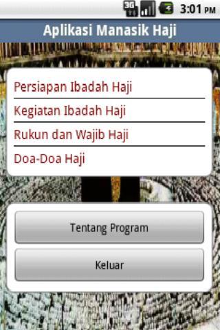 Aplikasi Manasik Haji - screenshot