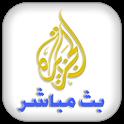 Al Jazeera باقة قنوات الجزيرة icon
