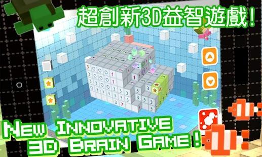 Cube移動迷宮