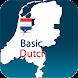 Dutch Vocabulary (Phone)
