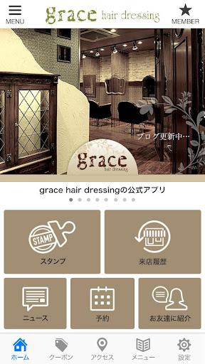 grace hair dressing