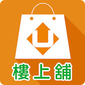 UPPERSHOP 樓上舖