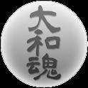 kanjiLiveWallPaper-大和魂- logo