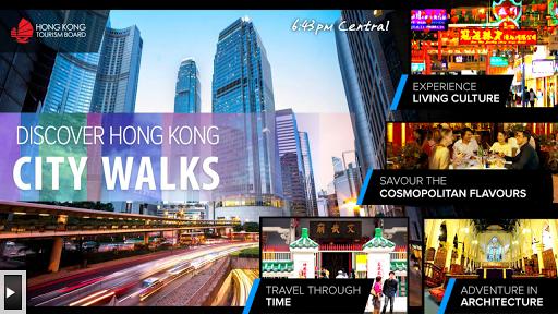 Discover Hong Kong·City Walks