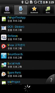 SmartSearch screenshot 1