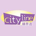Cityline icon