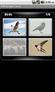 SPB Korean Cards- スクリーンショットのサムネイル