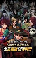 Screenshot of 신선도
