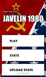Soviet Ch: Javelin 1980 Trial- screenshot thumbnail