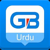 Guobi Urdu Keyboard