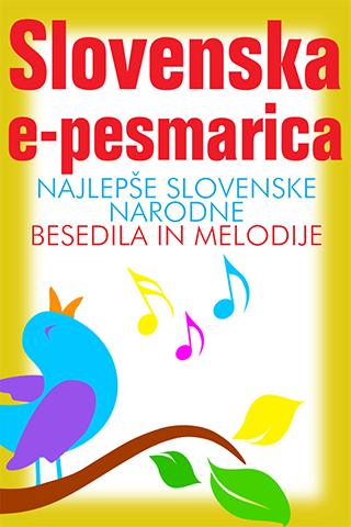 【免費音樂App】ePesmarica-APP點子