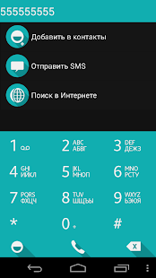 ExDialer Theme FlatOCyan - screenshot thumbnail
