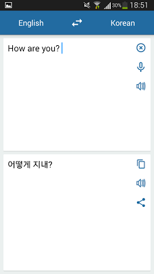 Korean English Translator - screenshot