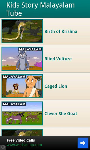 Download Kids Story Malayalam Tube Google Play softwares