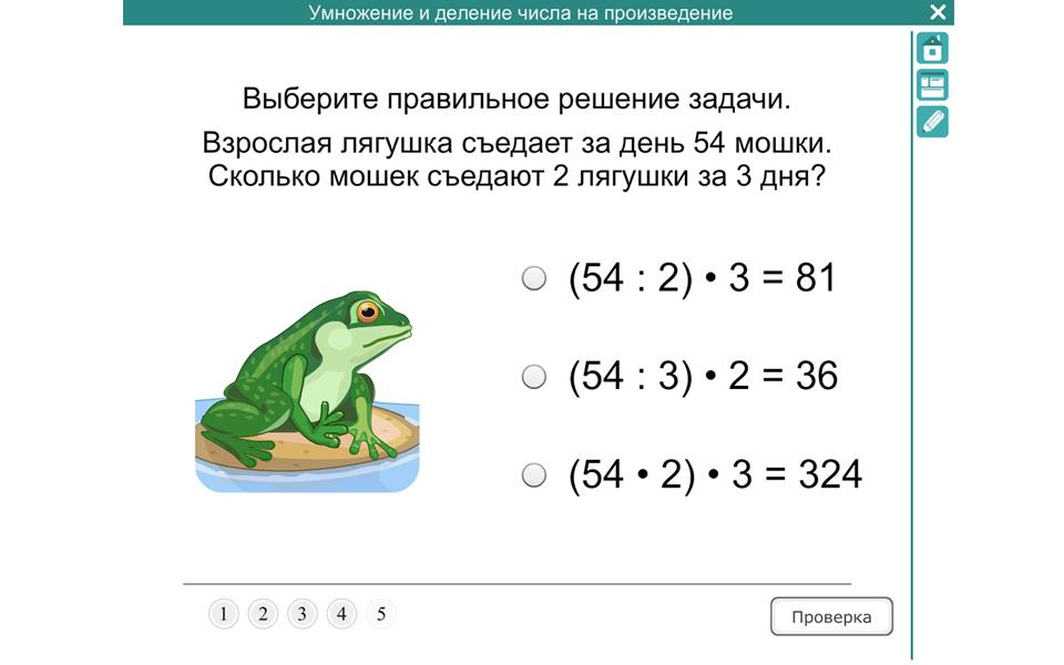 Кафизма 16 читать на русском языке