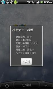 MAID-san's Battery Checker- screenshot thumbnail