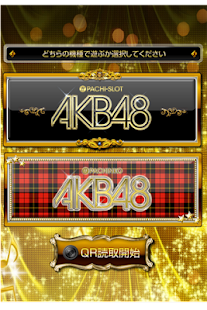 【ぱちログ】ぱちスロ ぱちんこAKB48専用 サプライズ劇場