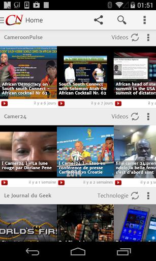 CamNews - Infos du Cameroun