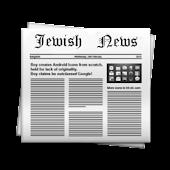 Jewish News Pro