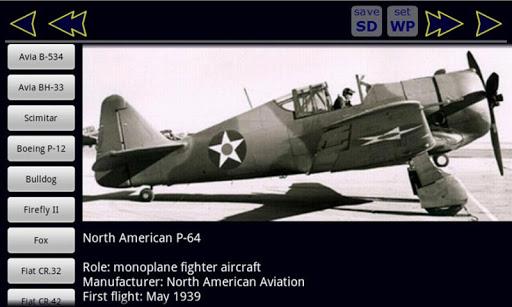 二戰架戰鬥機