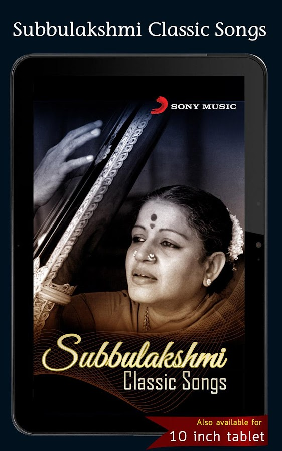 Maalai pozhuthinile (full song) m. S. Subbulakshmi download or.
